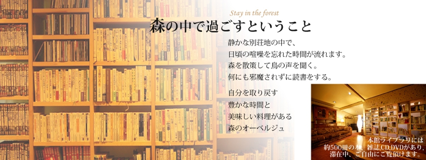 raku_top002.jpg