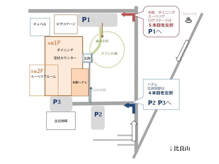 P案内図.jpg